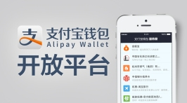 Alipay - China Elite Focus